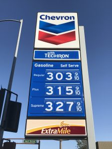 ガソリンの値段がとても下がりました。今日は、1ガロン(3.8L)3ドルでした。
